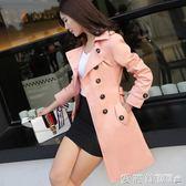 風衣外套風衣女士中長款春季矮個子外套秋裝單薄款 愛麗絲精品