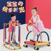 家用幼兒園兒童款室內兒童體能訓練健身器材玩具跑步機RM