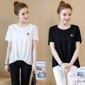 大尺碼T恤胖MM大尺碼女裝夏裝新品胖妹妹心機上衣遮肚藏肉短袖T恤 L-5XL(限時八八折)