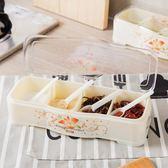 調味瓶罐廚房用品調料瓶調味盒鹽罐調料罐 東京衣櫃