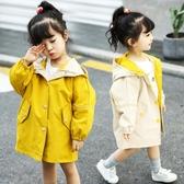 女童外套 女童風衣中長款春秋2020新款韓版女寶寶上衣小童薄款兒童洋氣外套-米蘭街頭