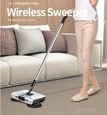 掃地機手推式掃把簸箕套裝家用笤帚刮水拖地刮一體機器人掃帚神器YJT 交換禮物