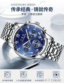 手錶男士非機械運動石英學生防水潮流夜光鋼帶男錶腕  名購居家