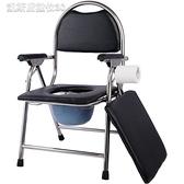 老年殘疾病人坐便器加厚圓靠背老人孕婦坐便椅家用可移動折疊馬桶