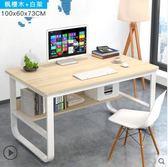 辦公桌家用簡約辦公桌簡易小書桌經濟型學生桌子卧室學習igo 運動部落
