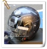 林森●ASIA半罩安全帽,3/4帽,淑女帽,A-702,A702,灰