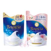 牛乳石鹼 Bouncia 美肌保濕沐浴乳 補充包 優雅花香/愉悅花香 400ml 艾莉莎ELS