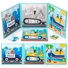 宅家玩具 幼兒童磁性拼圖進階大塊蒙氏早教2-3歲寶寶4益智力動腦男女孩玩具 618購物節