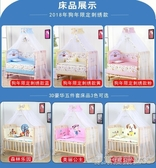 嬰兒床實木無漆環保寶寶床童床搖床推床可變書桌嬰兒搖籃床 凱斯頓3C