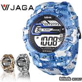 JAGA 捷卡 BLINK 系列 M1087-DE 多功能戶外運動防水手錶 繽紛色系 花漾魅力男女生必備單品 (白藍色)