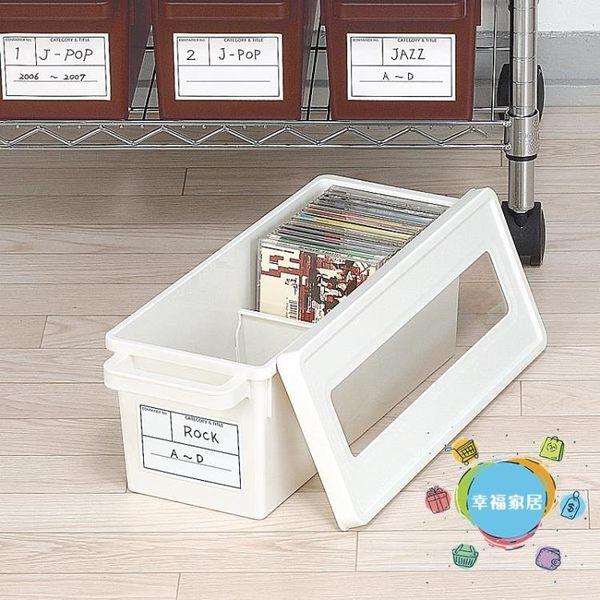 CD收納盒cd收納盒 家用dvd收納碟片光盤盒日本漫畫專輯整理 ps4收納箱xw