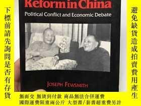 二手書博民逛書店Dilemmas罕見of Reformin China:Political Conflict and Econom