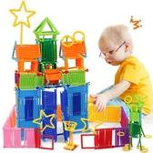 智力魔術棒兒童塑料拼裝玩具男孩4歲男寶寶10-12歲生日禮物大童女