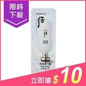 韓國 whoo后 拱辰享 雪 淨白去角質凝膠(1ml)【小三美日】$15
