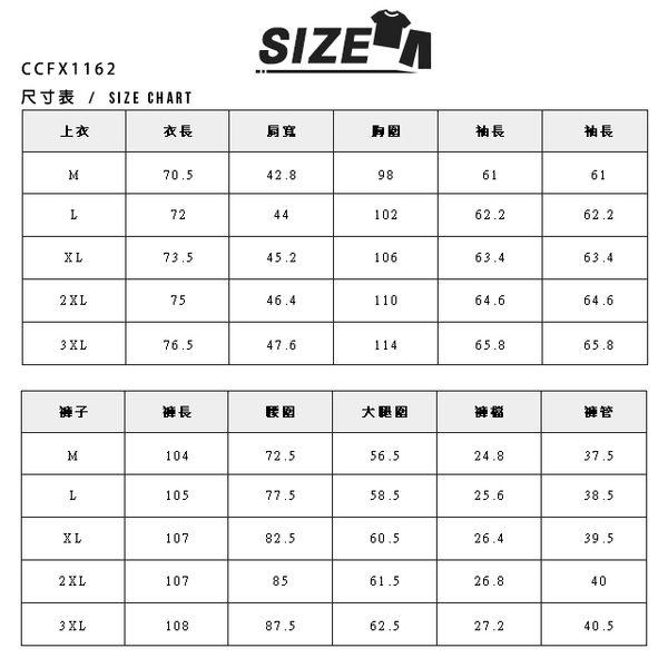 [現貨] 西裝外套+西裝褲 韓版M-3XL修身剪裁成套西裝套裝 休閒長袖西裝外套西裝褲長褲【QZZZ1162】