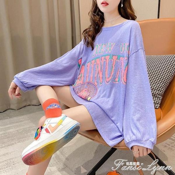 超火秋季女裝2020年新款網紅長袖T恤女ins潮韓版寬鬆顯瘦休閒上衣 范思蓮恩
