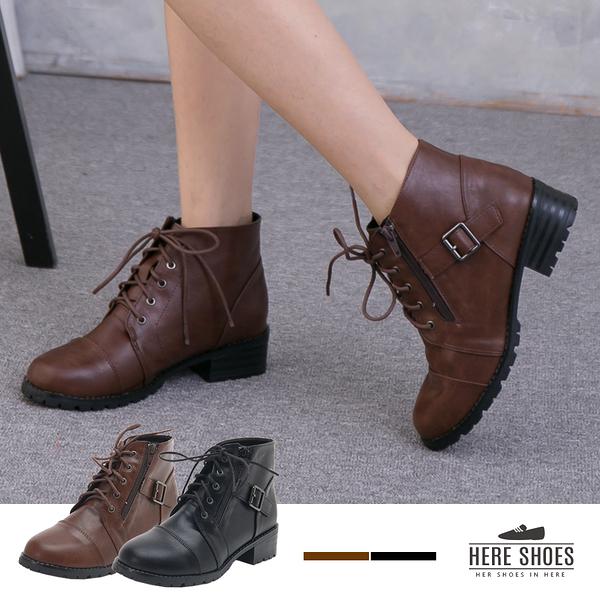 [Here Shoes]MIT台灣製 個性帥氣綁帶圓頭 側拉鍊 粗中跟4cm 短靴 靴子 2色─KTD2197
