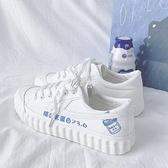奶牛帆布鞋女小白鞋學生韓版網紅百搭2020春夏季新款潮ins運動鞋