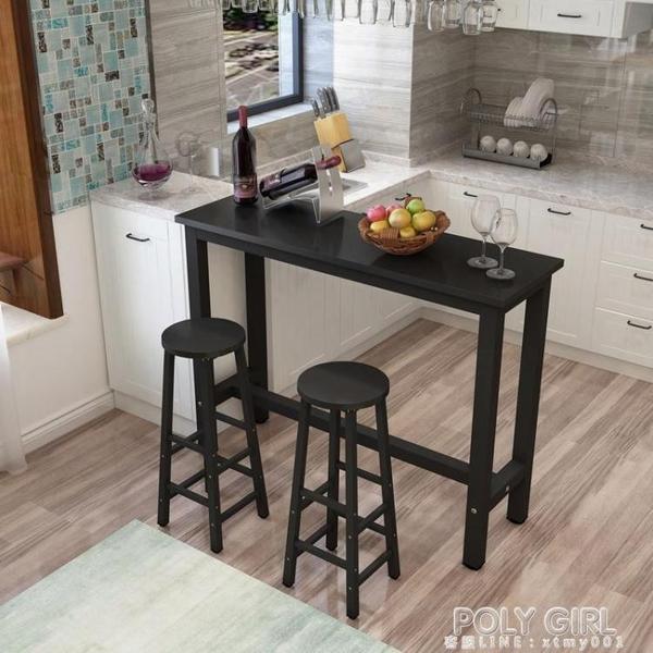 靠墻吧台桌家用客廳隔斷陽台吧台奶茶店高腳桌椅組合長條桌窄桌子 ATF poly girl