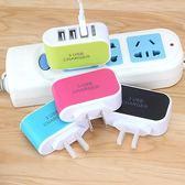 夜光多口充電器智慧插座排插多功能3口USB插頭蘋果手機充電頭多孔 3C公社