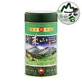 【山谷茶莊】奇萊山茶區●原味清香●香氣幽雅滋味甘甜150公克(免運費)