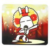 i2 艾思奎兔斯基滑鼠墊--搖滾的我