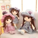 花仙子菲兒公主可愛睡覺抱玩偶毛絨玩具小女孩布洋娃娃女孩禮物QM 依凡卡時尚