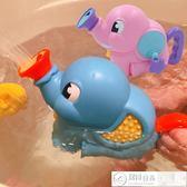 洗澡玩具 寶寶洗澡玩具嬰兒浴室兒童小象大象戲水玩具1-3-6男女孩沙灘玩具 居優佳品