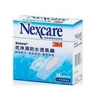 3M克淋濕防水透氣繃24片裝【愛買】...