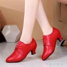 舞鞋 拉丁舞鞋女軟底中高跟秋冬加絨跳舞鞋廣場舞鞋水兵爵士演出舞蹈鞋 快速出貨