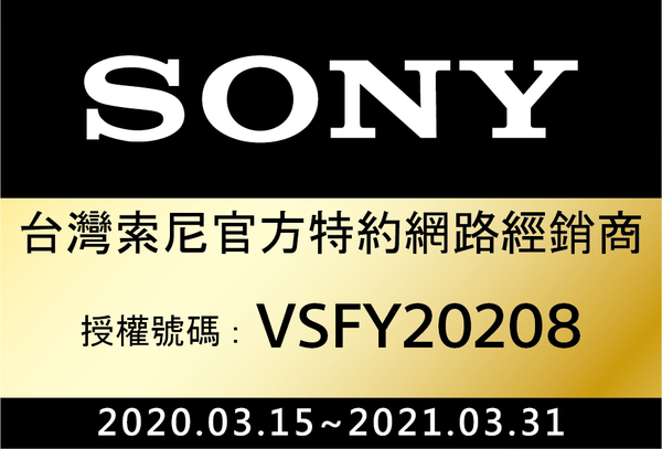 SONY WF-1000XM3真無線降噪耳機 公司貨 WF1000XM3藍牙耳機 保固二年 WF1000X M3