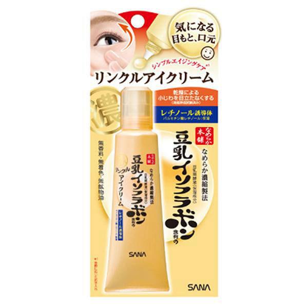 日本 SANA 豆乳美肌 緊緻潤澤眼霜 25g