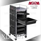 台灣亞帥ASSA | XD-SB1專業級多功能工具車-銀(二色)[81131]開業設備