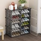 簡易鞋櫃門口家用經濟型窄小型宿舍鞋架子多層防塵置物架收納神器【快速出貨】