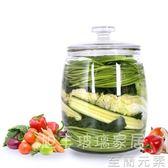 大號玻璃瓶密封罐大口雜糧儲物瓶腌菜缸泡菜壇子泡酒罐子儲物容器igo 至簡元素