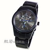 SIGMA 都會簡約三眼時尚手錶 大-黑X銀灰
