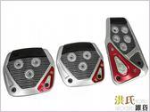【洪氏雜貨】 243A342 AC-561 手排腳踏板 卡夢紅款一組入 改裝腳踏板 防滑鋁合金踏板