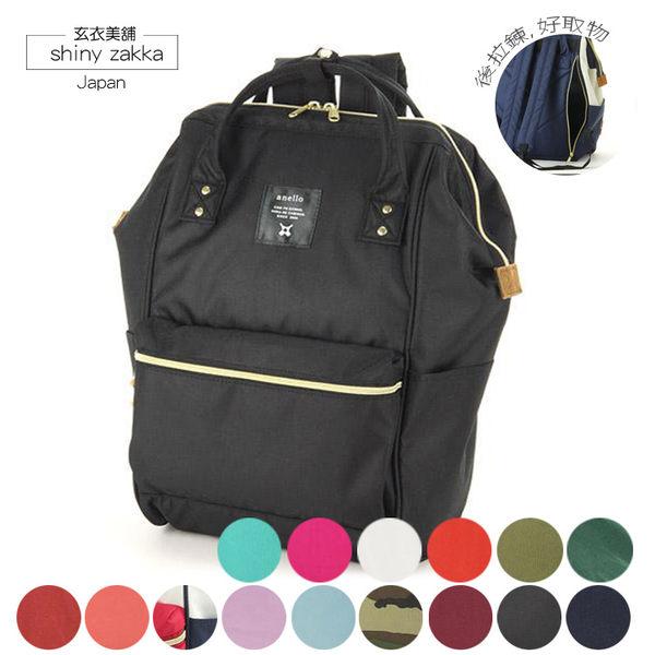 後背包-日本品牌包Anello 新版後拉鍊大開口後背包(M)-黑色-玄衣美舖
