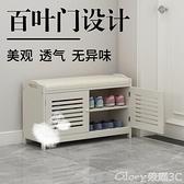 【榮耀3C】鞋凳換鞋凳式鞋櫃家用收納儲物凳門口多功能鞋架沙發凳簡約現代穿鞋凳LX