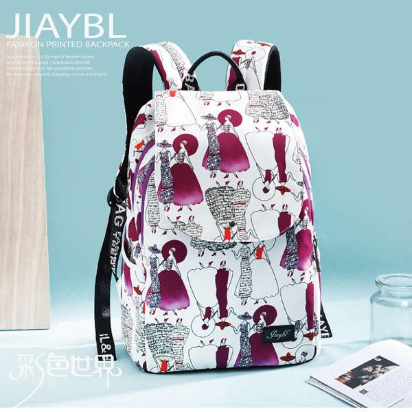 韓版後背包包大容量筆電包帆布包 掀蓋背包JIA-6617-PU紫色