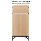 【UHO】托斯卡尼系統1.4尺一抽單門餐櫃(北美橡木) 免運費 HO18-724-8
