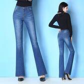 喇叭褲高腰黑色喇叭牛仔褲女修身顯瘦微喇褲長褲藍色寬管褲褲子 衣櫥の秘密