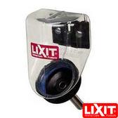 金德恩LIXIT C45°鋼管鋼珠飲水瓶(150cc)BB-5 BT