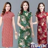 媽媽洋裝 媽媽裝夏款時尚印花旗袍 中老年修身打底衫女中長款洋裝 百分百