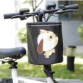 車籃折疊自行車布籃子前車筐通用加厚防水帆布掛藍掛簍滑板電動車前兜