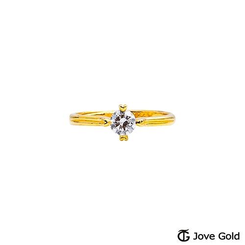 Jove Gold漾金飾 蜜釀黃金戒指