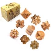 孔明鎖 魯班鎖套裝小學生積木九連環益智力早教玩具成人智力解鎖·樂享生活館
