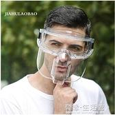 防護面罩 炒菜面具防油防飛濺面罩 透明防油煙防飛濺燒菜防濺防沖擊防切割. 有緣生活館