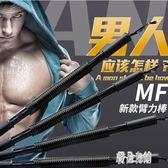 握力棒 臂力器20/60kg男士胸肌訓練健身器材家用鍛煉臂肌握力棒器臂力棒 CP3528【優品良鋪】