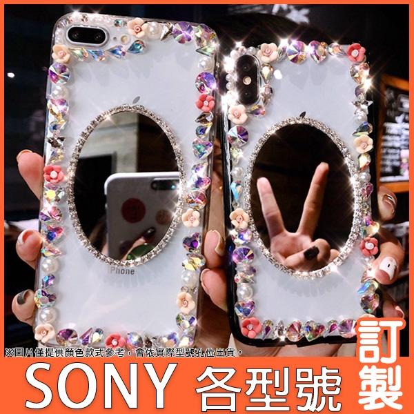 SONY 10III Xperia 1III 5iii 10+ XZ3 XZ2 XA2 Ultra L3 小花邊框 手機殼 水鑽殼 訂製